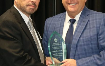 UMO Alumnus Dean Rouse Receives Tillman Business Award